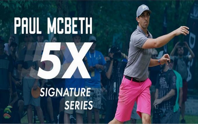 McBeth Signature Series